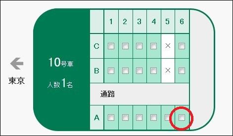 東北新幹線グランクラスの座席表