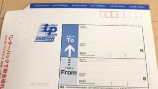 郵便 局 時間 大垣 営業