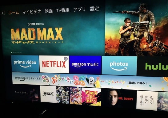 Amazon Fire TV Stick 4Kトップ画面