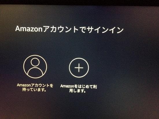 Amazon Fire TV Stick 4K Amazonアカウントでサインイン