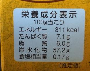 成城石井 - 五三焼カステラのカロリー表示