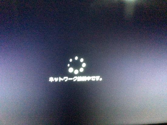 Netflixがテレビで繋がらない! - ネットワーク接続中です。