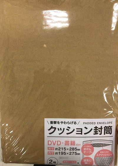 セリア - クッション封筒DVD・書籍用