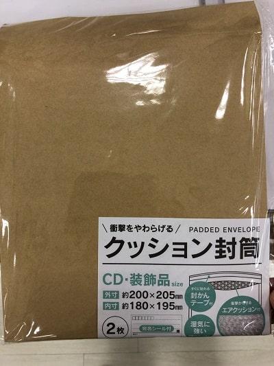 セリア - クッション封筒CD・装飾品用