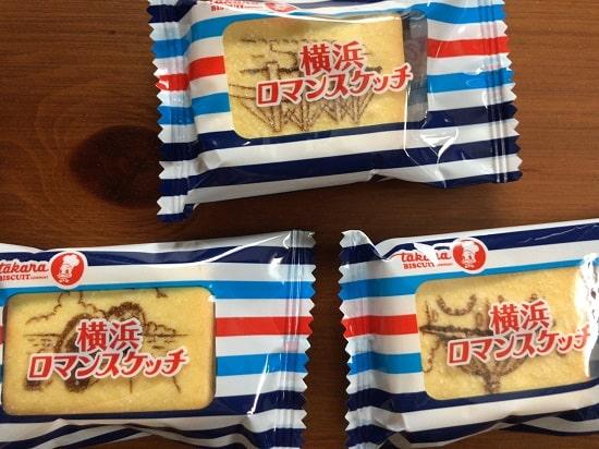 横浜ロマンスケッチ - 個包装